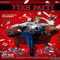 Teen Patti (2010) Watch Full Movie Online DVD Print Download