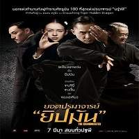 The Grandmaster (2013) Hindi Dubbed Full Movie Watch Free Download
