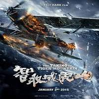 The Taking of Tiger Mountain (2014) Hindi Dubbed Full Movie Watch Online HD Print Free Download