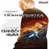 The Transporter Refueled (2015) Hindi Dubbed Full Movie Watch HD Download