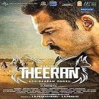 Theeran (Theeran Adhigaaram Ondru 2018) Hindi Dubbed Full Movie Watch Free Download