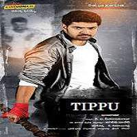 Tippu (2017) Hindi Dubbed Full Movie Watch Online HD Print Free Download