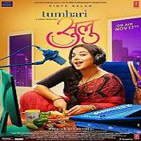 Tumhari Sulu (2017) Full Movie Watch Online HD Print Free Download