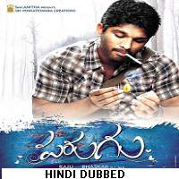 Veerta The Power (Parugu 2008) Hindi Dubbed Full Movie Watch Online HD Download