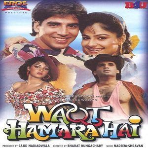 Waqt Hamara Hai (1993) Watch Full Movie Online DVD Free Download