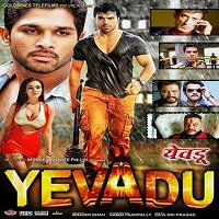 Yevadu (2014) Hindi Dubbed Full Movie Watch Online HD Print Free Download
