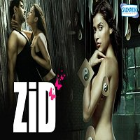 Zid (2014) Full Movie Watch Online HD Print Quality Free Download