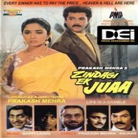 Zindagi Ek Juaa (1992) Watch Full Movie Online DVD Print Download