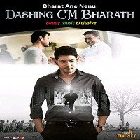 Dashing CM Bharat (Bharat Ane Nenu 2018) Orignal Hindi Dubbed Full Movie Watch Free Download