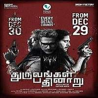 Dhuruvangal Pathinaaru (2019) Hindi Dubbed Full Movie Watch Online HD Free Download