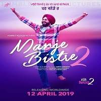 Manje Bistre 2 (2019) Punjabi Full Movie Watch Online HD Print Free Download