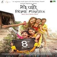 Mere Pyare Prime Minister (2019) Hindi Full Movie Watch Online HD Free Download