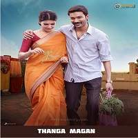 Thanga Magan (2015) Hindi Dubbed Full Movie Watch Online HD Free Download