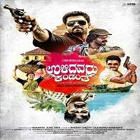 Ulidavaru Kandanthe (Balwaan Badshah 2019) Hindi Dubbed Full Movie Watch Online Download