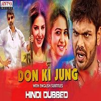 Don ki Jung (Current Theega 2019) Hindi Dubbed Full Movie Watch Online HD Free Download