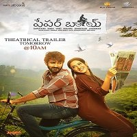 Paper Boy (2019) Hindi Dubbed Full Movie Watch Online HD Print Free Download