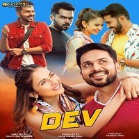 Dev (2019) Hindi Dubbed Full Movie Watch Online HD Print Free Download