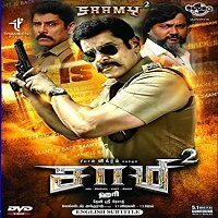 Saamy 2 (2019) Hindi Dubbed Full Movie Watch Online HD Print Free Download