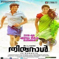 Thirunaal (2019) Hindi Dubbed Full Movie Watch Online HD Print Free Download