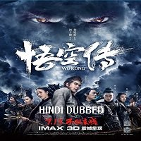 Wu Kong (2017) Hindi Dubbed Full Movie Watch Online HD Print Free Download