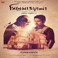 Cinemawala (2016) Hindi Full Movie Watch Online HD Free Download
