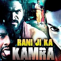 Rani Ji Ka Kamra (Rani Gari Gadhi 2020) Hindi Dubbed Full Movie Watch Free Download