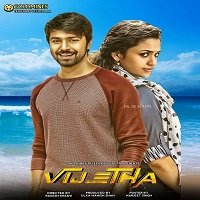 Vijetha (2020) Hindi Dubbed Full Movie Watch Online HD Print Free Download