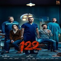 122 (2019) Hindi Full Movie Watch Online HD Print Free Download