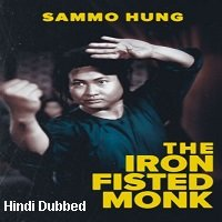 Iron Fisted Monk (1977) Hindi Dubbed Full Movie Watch Online HD Print Free Download