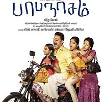 Mukt (Papanasam 2020) Hindi Dubbed Full Movie Watch Online HD Free Download