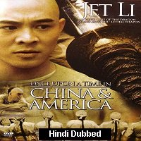 Once Upon a Time in China and America (1997) Hindi Dubbed Full Movie Watch Online HD Download