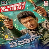 Power (2020) Hindi Dubbed Full Movie Watch Online HD Print Free Download