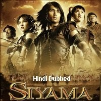 Siyama (2008) Hindi Dubbed Full Movie Watch Online HD Print Free Download