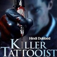 Skinned (2020) Unofficial Hindi Dubbed Full Movie Watch Free Download