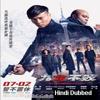 The Invincible Dragon (2019) Unofficial Hindi Dubbed Full Movie Watch Free Download