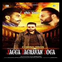 Jagga Jagravan Joga (2020) Punjabi Full Movie Watch Online HD Print Free Download