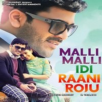 Malli Malli Idi Rani Roju (Real Diljala 2020) Hindi Dubbed Full Movie Watch Free Download
