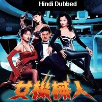 Robotrix (1991) Hindi Dubbed Full Movie Watch Online HD Print Free Download