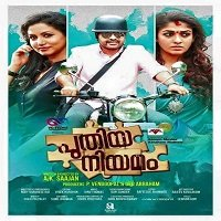 Puthiya Niyamam (Mera Sangharsh 2020) Hindi Dubbed Full Movie Watch Free Download