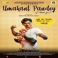 Umakant Pandey Purush Ya (2019) Hindi Full Movie Watch Online HD Free Download