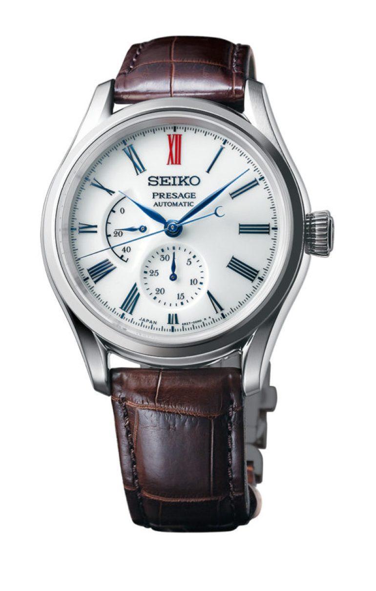 Seiko Presage SPB093 - front