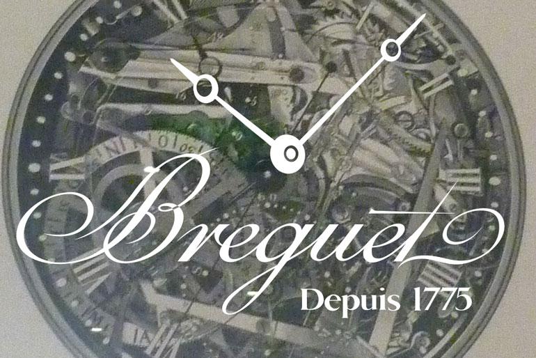 Dessin de la montre de Marie-Antoinnette et logo Breguet
