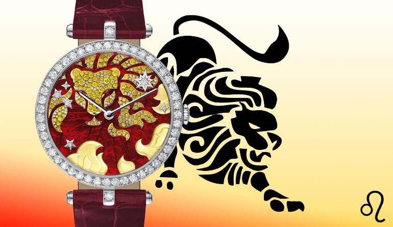 Van Cleef & Arpels Lady Arpels Zodiac Lion