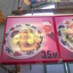 vintage voedsel