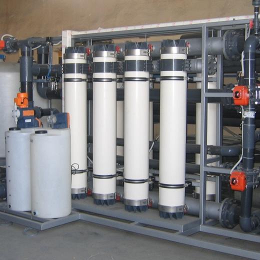 Station d'ultra-filtration