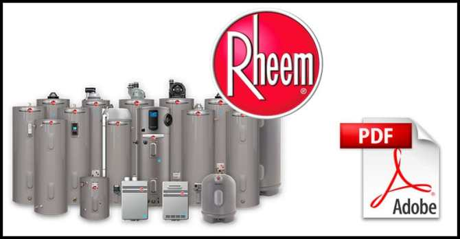 rheem water heater manuals  water heater hub