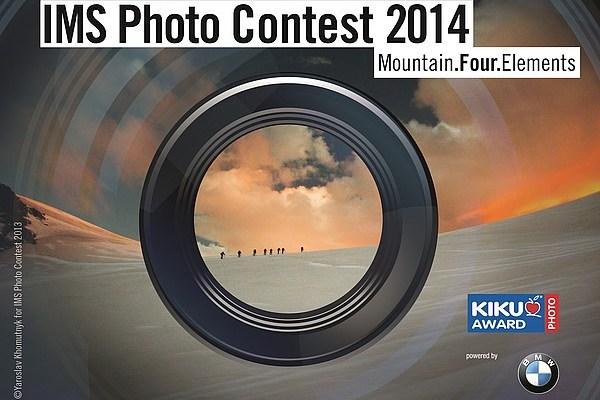 IMS photo contest 2014