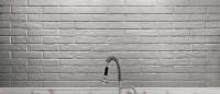 Julian Tile Edmonton | Tile Design Ideas