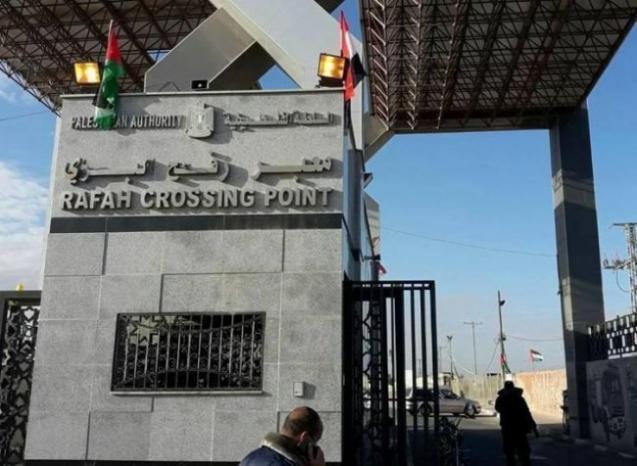 مصر تقرر إغلاق معبر رفح غدًا الاثنين