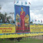 Viajando por el interior de Thailandia